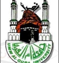 شعار جامعة ام القرى السعودية