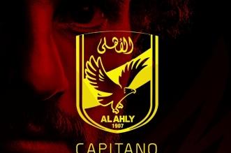 شعار صفحه كابيتانو