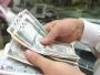 مال ورسوم نقدية