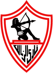 شعار نادى الزمالك 2018